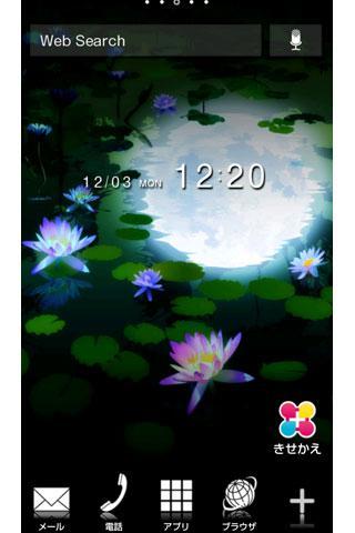 Lotus u7761u84eeu3068u6708u306eu5e7bu60f3u58c1u7d19u304du305bu304bu3048 1.0 Windows u7528 1