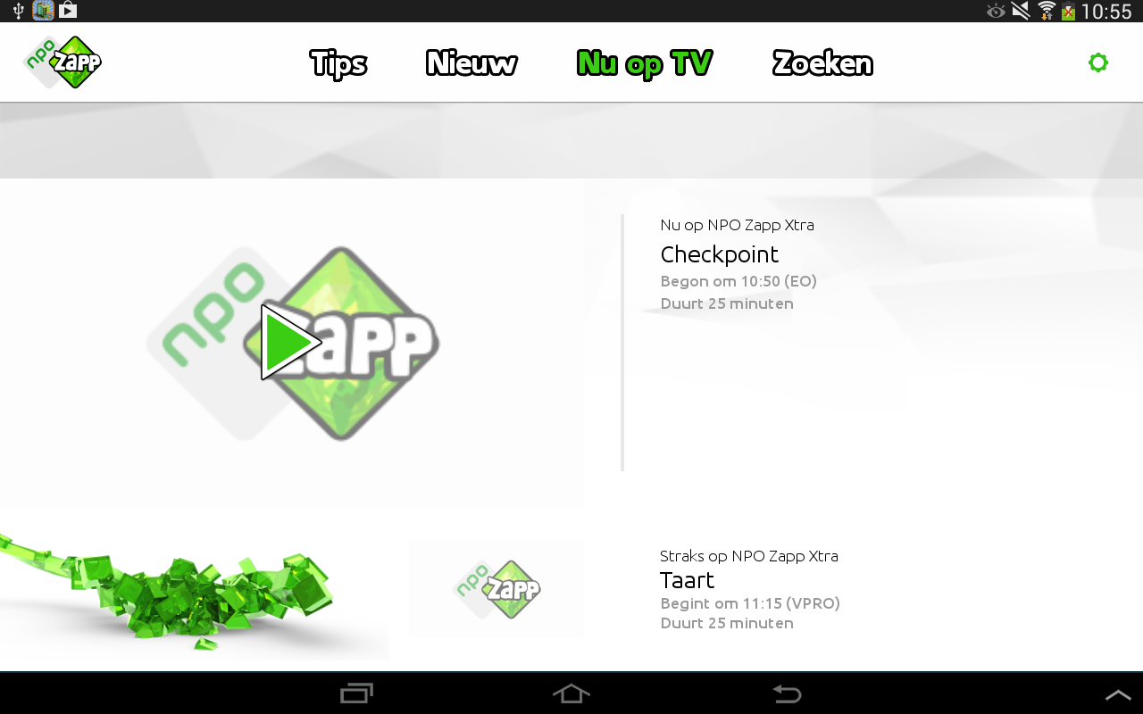 NPO Zapp- screenshot
