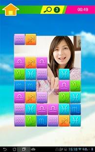 玩休閒App|比基尼まっち!配對 - 不敢相信 18關免費免費|APP試玩
