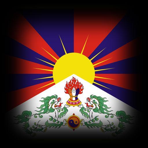 西藏動態壁紙 個人化 App LOGO-硬是要APP