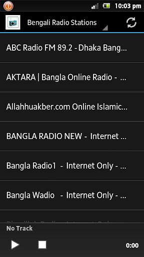 Bengali Radio Stations