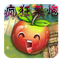 Crazy Fruit Cannon icon