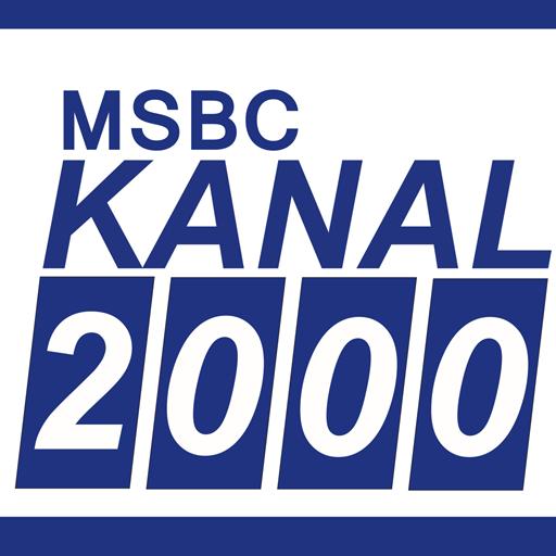 Kanal 2000 LOGO-APP點子