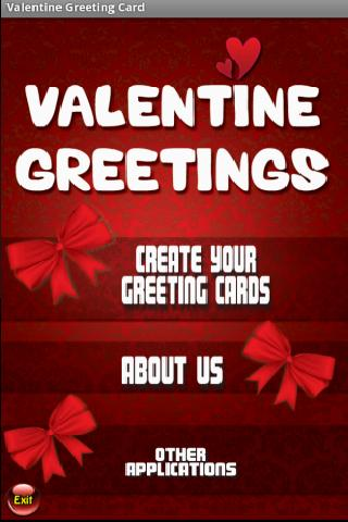 Valentine's Day Greeting - screenshot