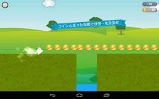 妖怪ウォッチ風ゲームは妖怪ダッシュ2のおすすめ画像2