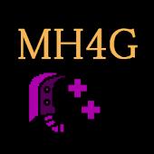 MH4G攻撃力シミュレーター