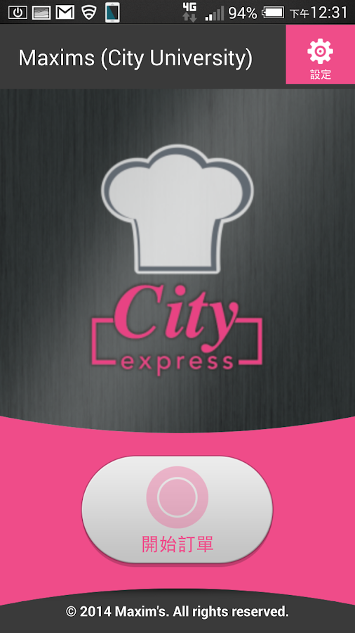 City Express- screenshot