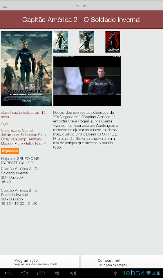 Grupo Cine- screenshot