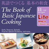 BasicJapaneseCooking【Lite】