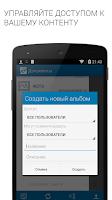 Screenshot of Manager VKontakte