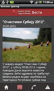 Kontakt centar grada Krusevca- screenshot thumbnail