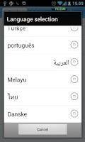 Screenshot of GO SMS Pro Farsi language