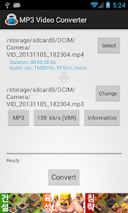 Screenshots of MP3 Video Converter for iPhone