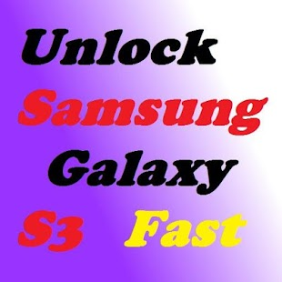 Unlock Samsung Galaxy S3 Fast - screenshot thumbnail