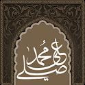 صلي على محمد icon
