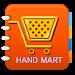 삼성마트클럽 스마트 장보기(충남홍성) Icon