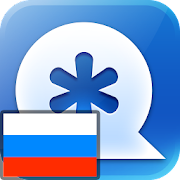 Vault-Hide SMS,Pics & Videos,Russian language pack