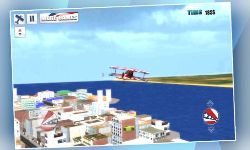 飛行學院院士:3D辛