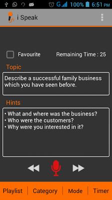 i speak - screenshot