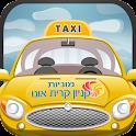 מוניות קרית אונו - Taxi Ono icon