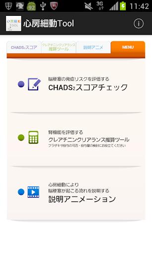 u5fc3u623fu7d30u52d5TOOL 1.0.1 Windows u7528 1