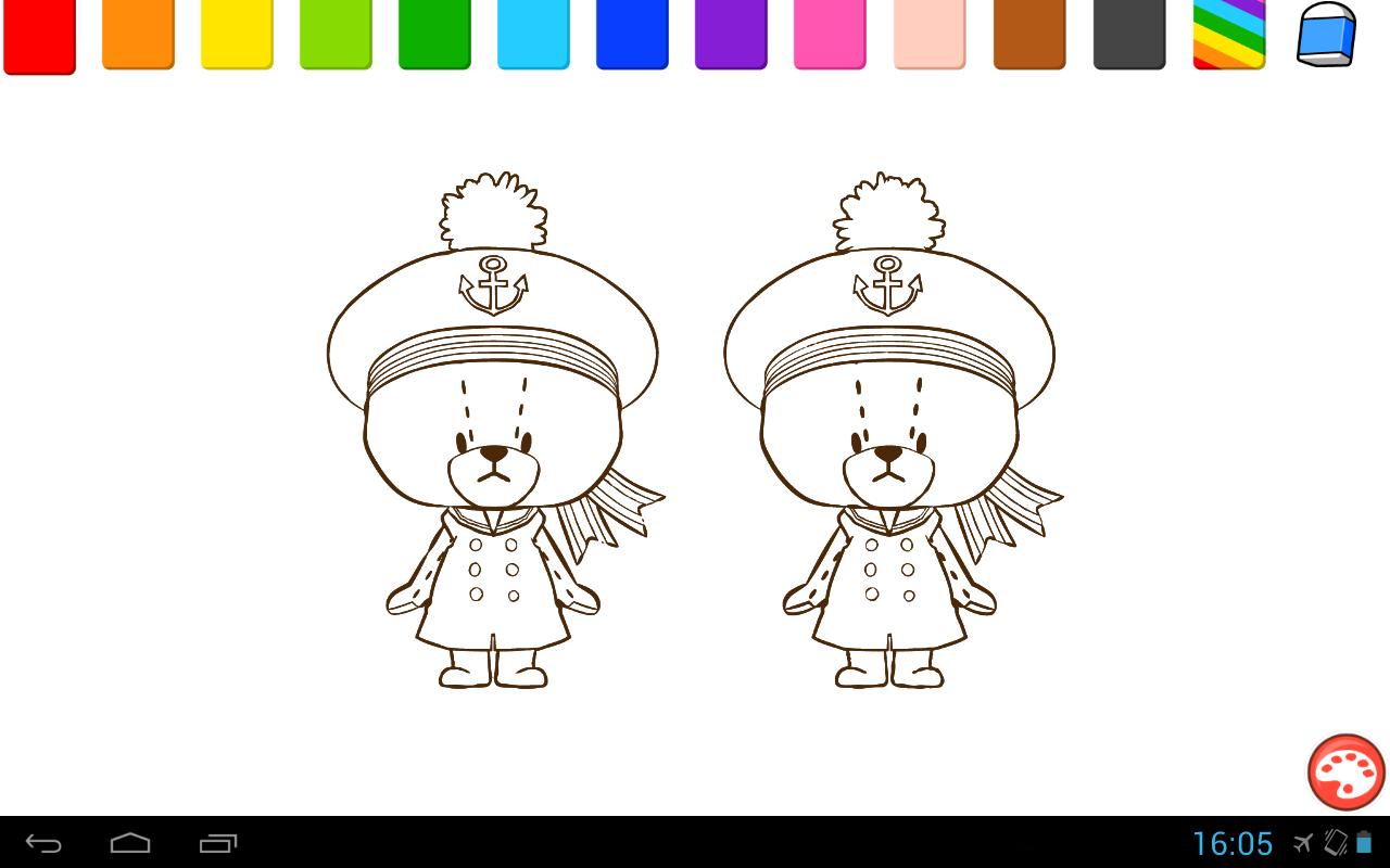子供向け無料知育アプリ「がん ... : ぬりえ キャラクター 無料 : 無料