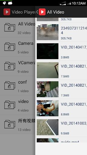 Video Player Perfect 7.0 screenshots 3