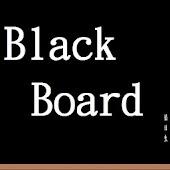 eblackboard電子黑板
