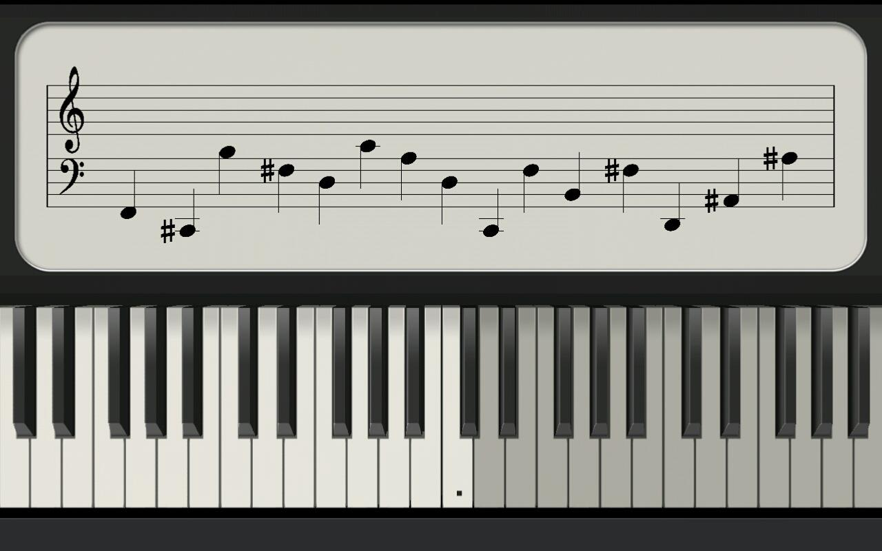 Virtual Piano Trainer - screenshot