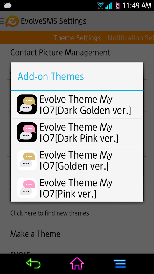 Evolve SMS My I7[Golden ver.] - screenshot