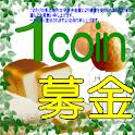1CoinBox logo