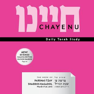 židovské seznamovací aplikace android