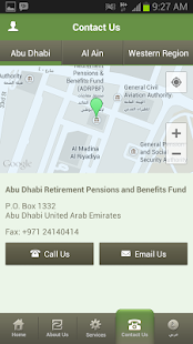 AD Pension Fund - Old Version- screenshot thumbnail