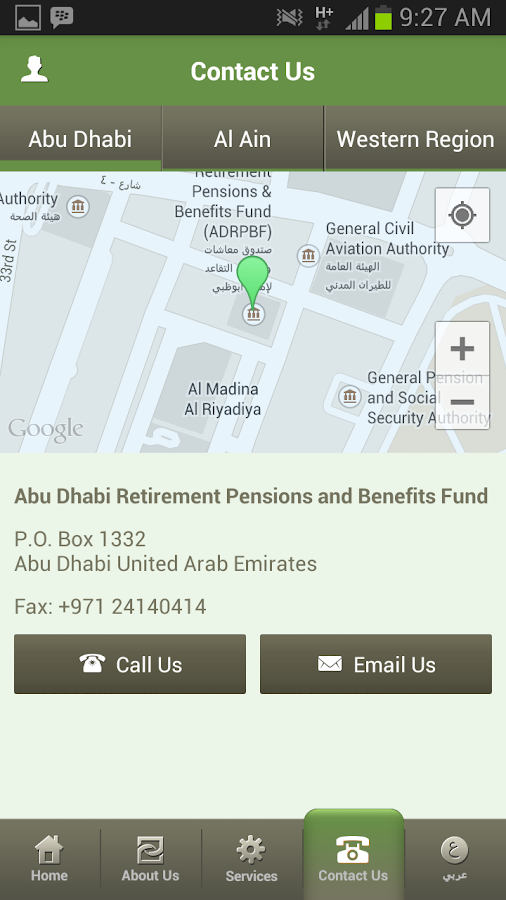 AD Pension Fund - Old Version- screenshot