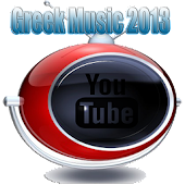 Greek Music and radio 2014