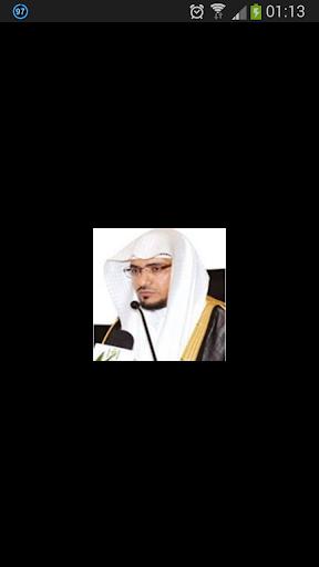 Rasekhoon الشيخ صالح المغامسي