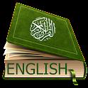 Quran - English icon