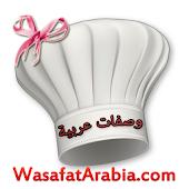 Wasafat Arabia -Arabic Recipes