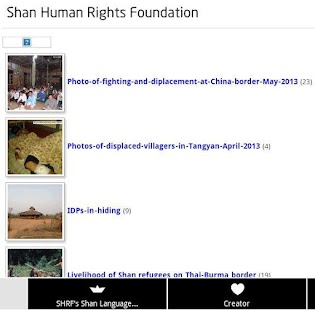 Shan Human Rights Foundation - screenshot thumbnail