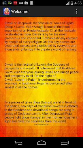 Diwali Laxmi Pujan  screenshots 2