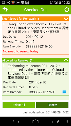 Screenshot for My Library in Hong Kong Play Store