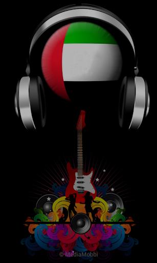 阿联酋电台