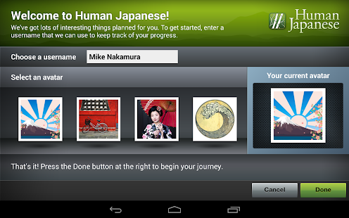 Human Japanese Screenshot