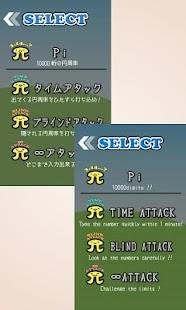 πRace- screenshot thumbnail