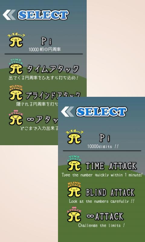 πRace- screenshot