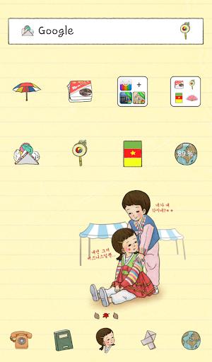 玩個人化App|소년소녀탐구생활(가을운동회)도돌런처테마免費|APP試玩