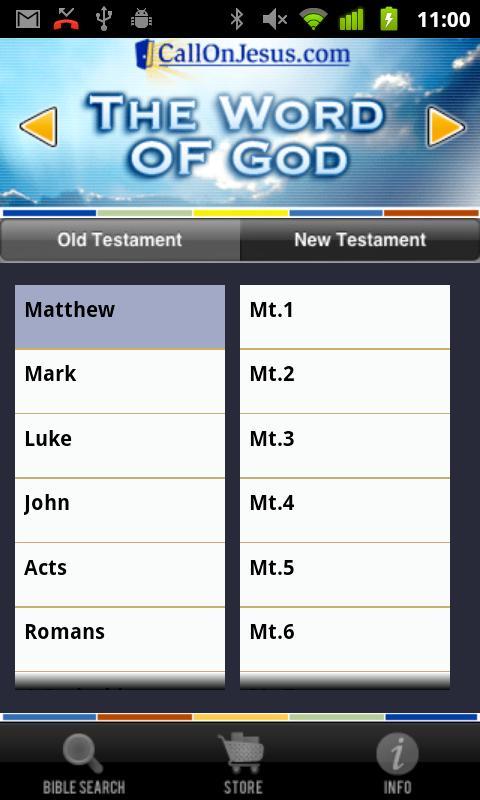 Bible In A Year- screenshot