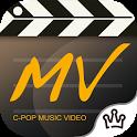 音樂MV看到飽 icon