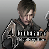 Download Resident Evil 4 Mod Apk [Biohazard 4] + Obb Android