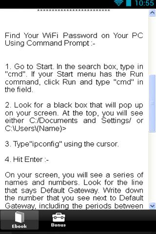 【免費書籍App】Recover Key Guide-APP點子